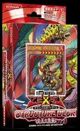 Das Structure Deck Onslaugth of the Fire King (japanische Version)