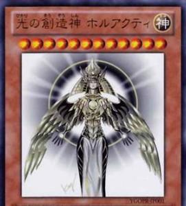 Götterkarte Horakhty - die Summe aller Götter